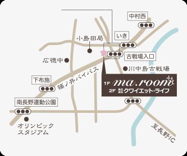 長野県長野市小島町1077−1